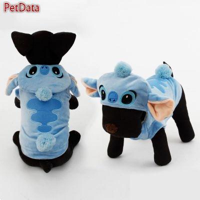 فروش انواع لباس هاي تابستاني حيوانات خانگي (سگ و گربه)